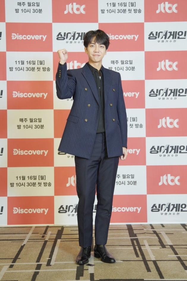 가수 이승기./사진제공=JTBC