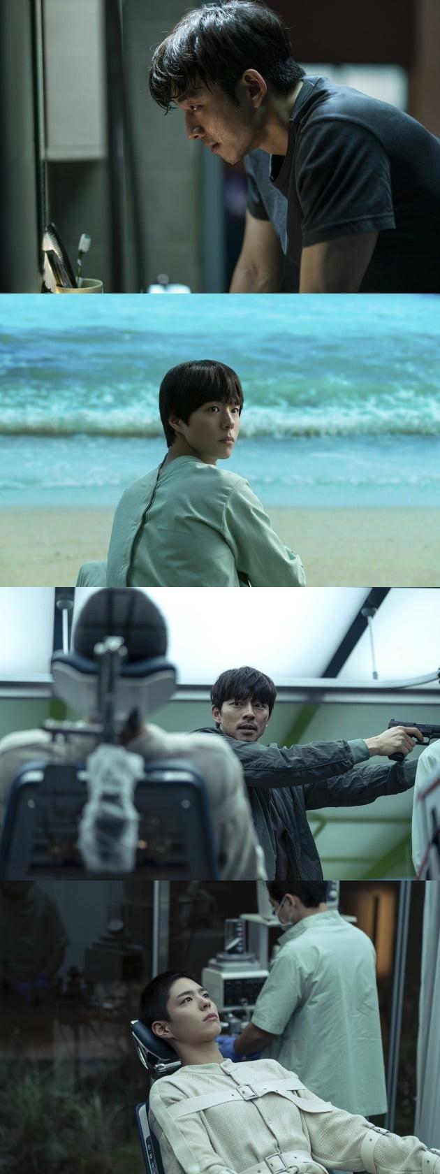 영화 '서복' 스틸 / 사진제공=CJ엔터테인먼트