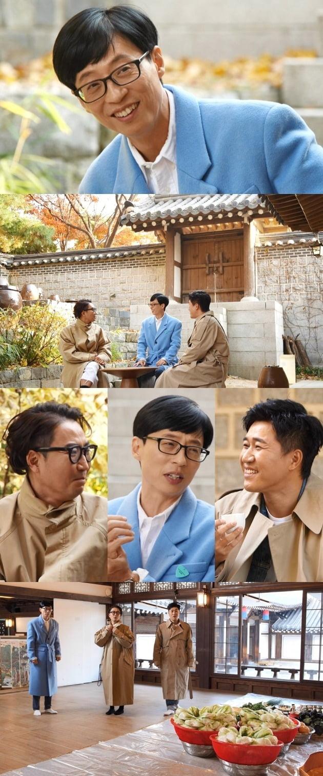 '놀면 뭐하니' 유재석, 정재형, 김종민이 본캐로 다시 만났다. / 사진제공=MBC