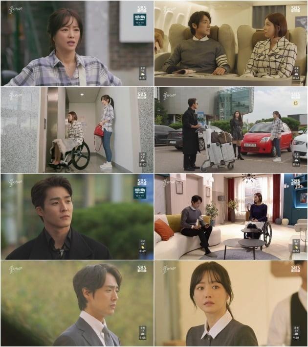 사진= SBS '불새 2020' 방송 화면.