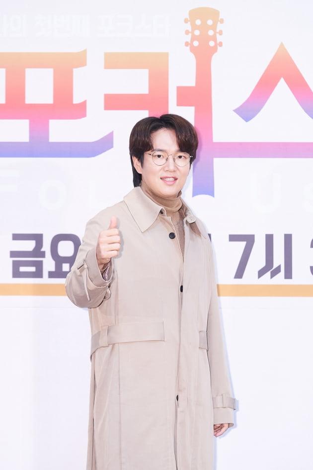 '포커스' MC 장성규/ 사진=Mnet 제공