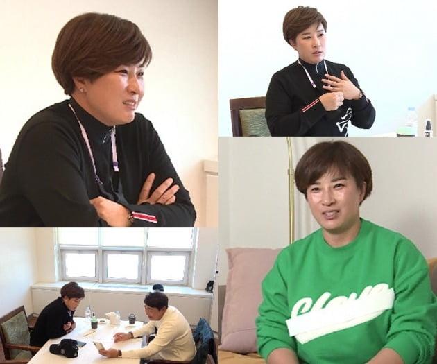 '나 혼자 산다' 박세리 / 사진제공=MBC
