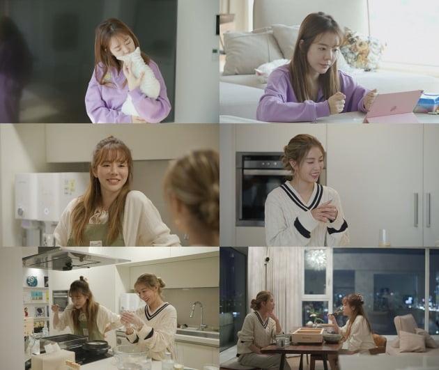 '온앤오프' 써니./사진제공=tvN