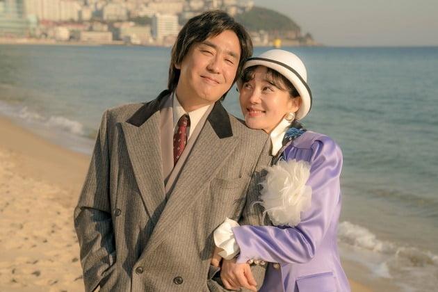 영화 '인생은 아름다워' 스틸 / 사진제공=롯데엔터테인먼트