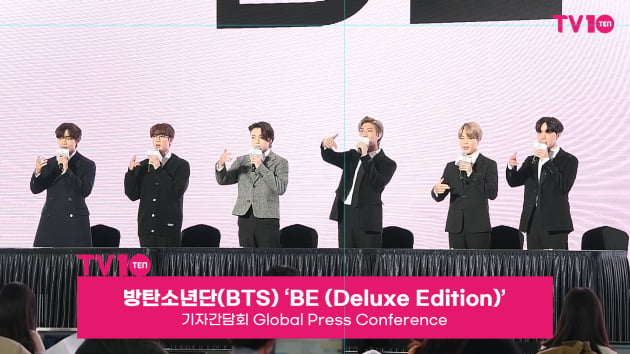 [TV텐] 방탄소년단 'BE', 전세계를 위로하는 새 앨범