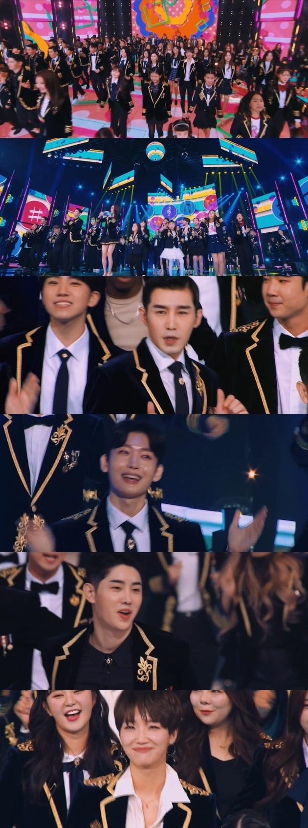 KBS 2TV '트롯 전국체전' 뮤비 / 사진 = '트롯 전국체전' 제공