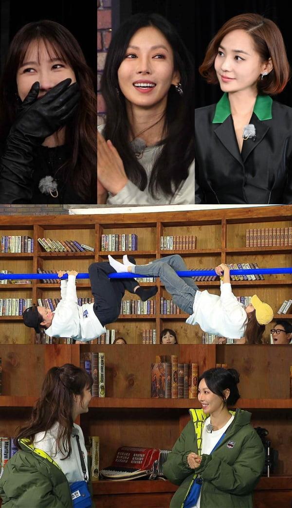 '런닝맨' / 사진 = SBS 제공
