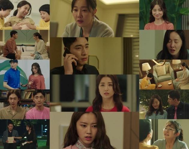 '산후조리원' 방송 화면./사진제공=tvN