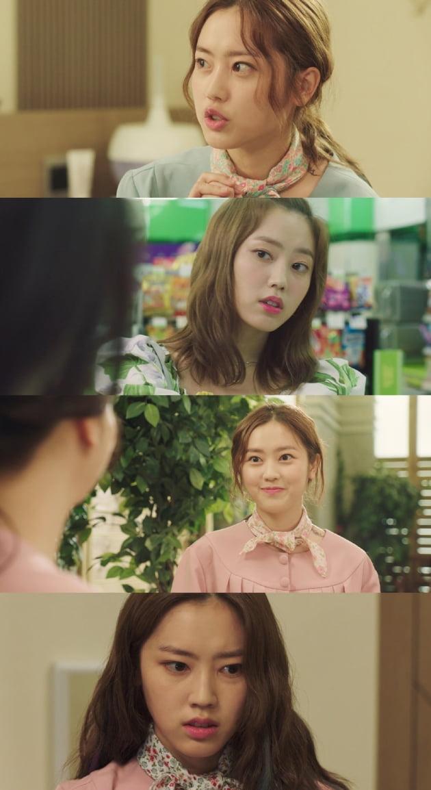 /사진=tvN 월화드라마 '산후조리원'