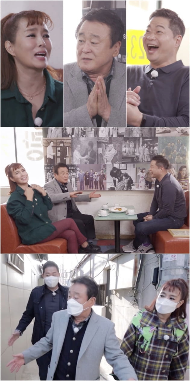 'TV는 사랑을 싣고' 배일집 편 예고/ 사진=KBS2 제공