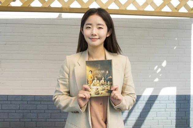 배우 임화영./사진제공=유본컴퍼니