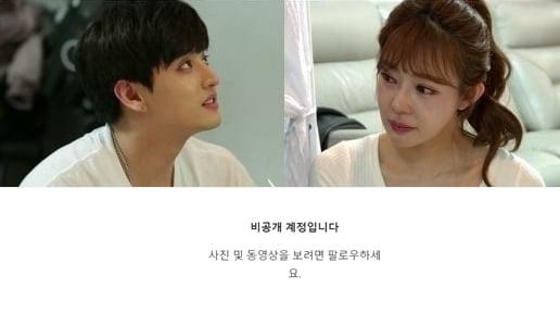 일라이-지연수./ 사진=KBS 방송화면, 인스타그램