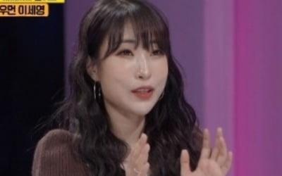 """이세영 """"성형수술할 것""""…<br>이유가?"""
