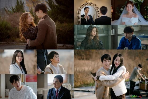 '사생활' 종영 /사진=JTBC 제공