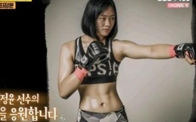 """최정윤 """"몸매 품평 댓글 괴로워"""""""