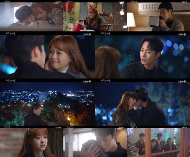 사진=KBS2 '도도솔솔라라솔' 방송 화면