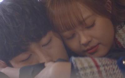 고아라♥이재욱, 서로의 작은 별 됐다