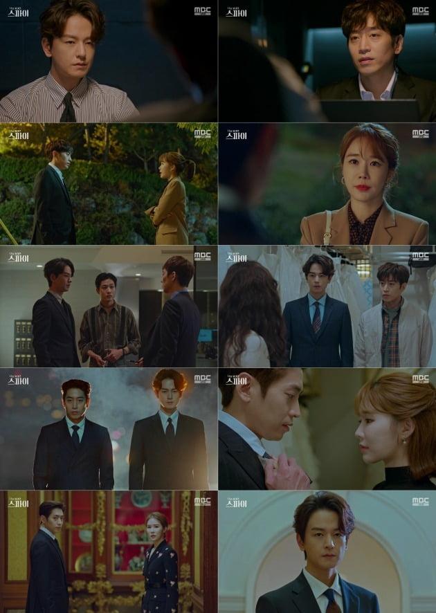 사진=MBC '나를 사랑한 스파이' 방송 화면.