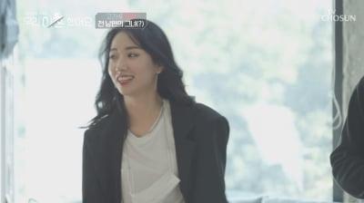 """배동성 딸 배수진 """"이혼 6개월…돌싱"""""""