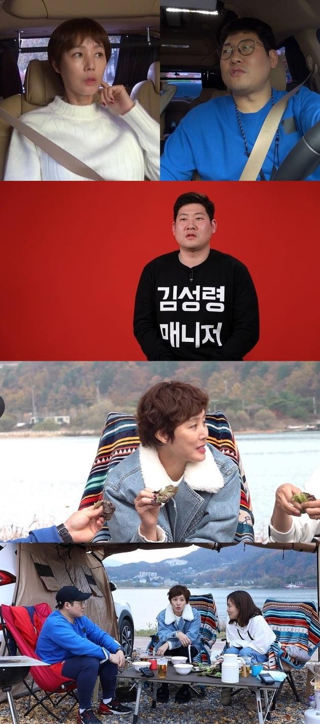 배우 김성령과 매니저 / 사진 = MBC '전참시' 제공