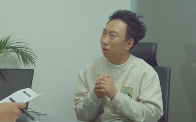 """박명수 """"딸 민서, 남자친구 따라 어디 가버릴까…"""""""