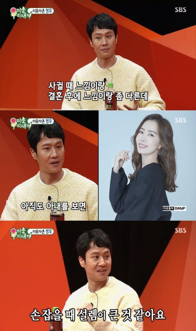 지난 29일 방송된 '미우새'에 출연한 배우 정우/ 사진=SBS 제공