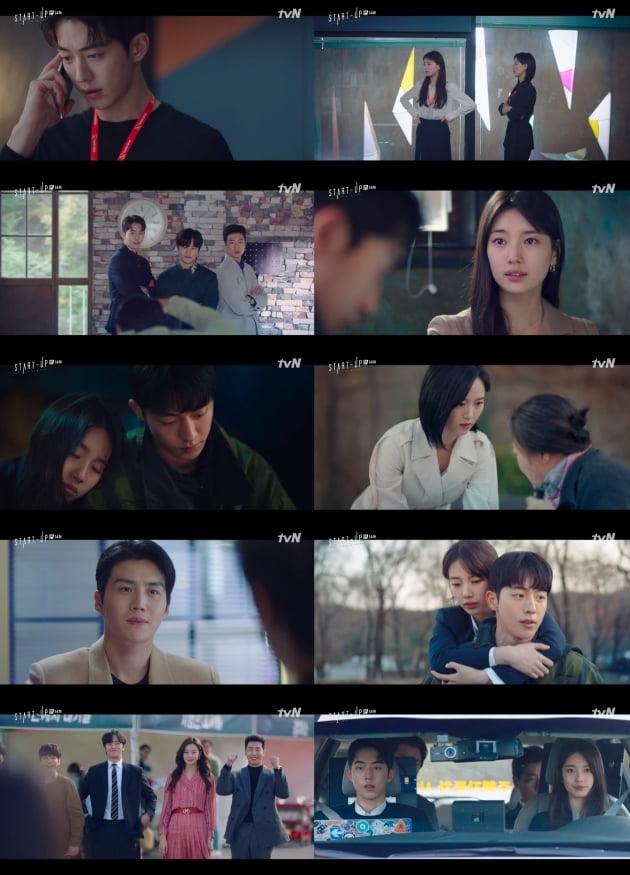 '스타트업' 14회/ 사진=tvN 제공
