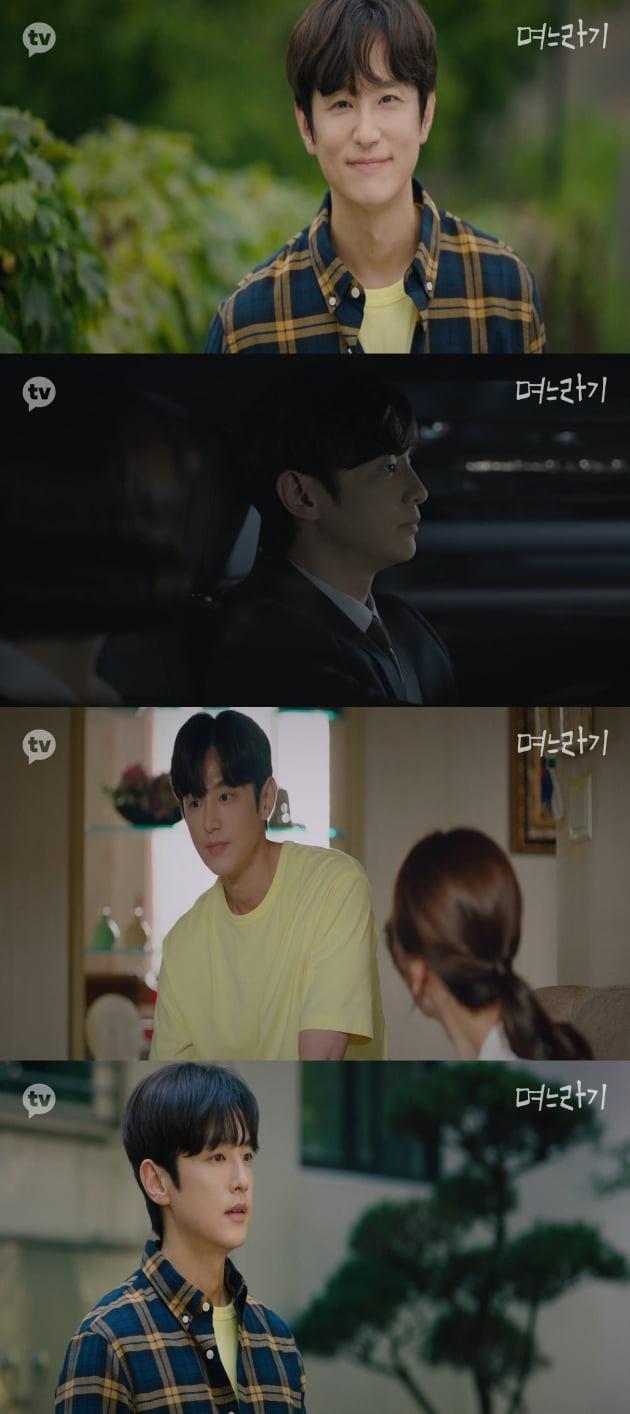 /사진=카카오TV 드라마 '며느라기' 방송화면