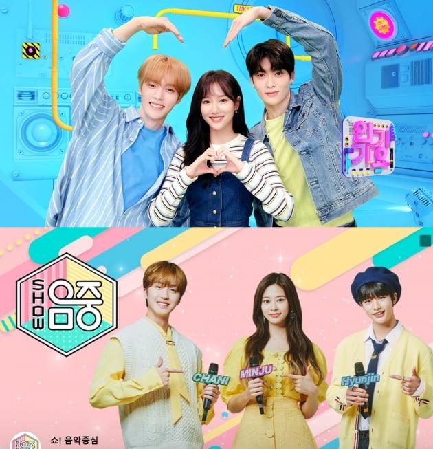 인기가요, 음악중심 / 사진=SBS , MBC