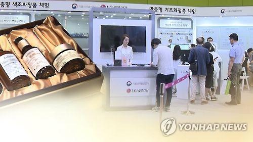 맞춤형 화장품 조제관리사 시험 10대1 경쟁률…679명 합격