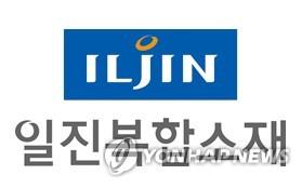 일진복합소재, JR동일본 하이브리드 열차에 수소연료탱크 공급