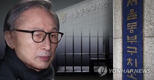 MB, 오늘 동부구치소 재수감…4평 독거실서 생활할 듯