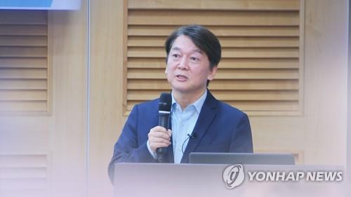 """안철수, 야권연대 제안 확인…""""혁신 플랫폼 다양"""""""