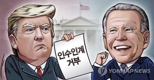 """중국서 보는 트럼프 다음 행보…""""신당 창당해 차기 대선 도전"""""""