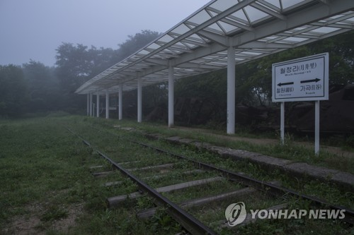 """화살머리 기념관 조성에 19억여원 지원…""""북, 통 큰 결단해야""""(종합)"""