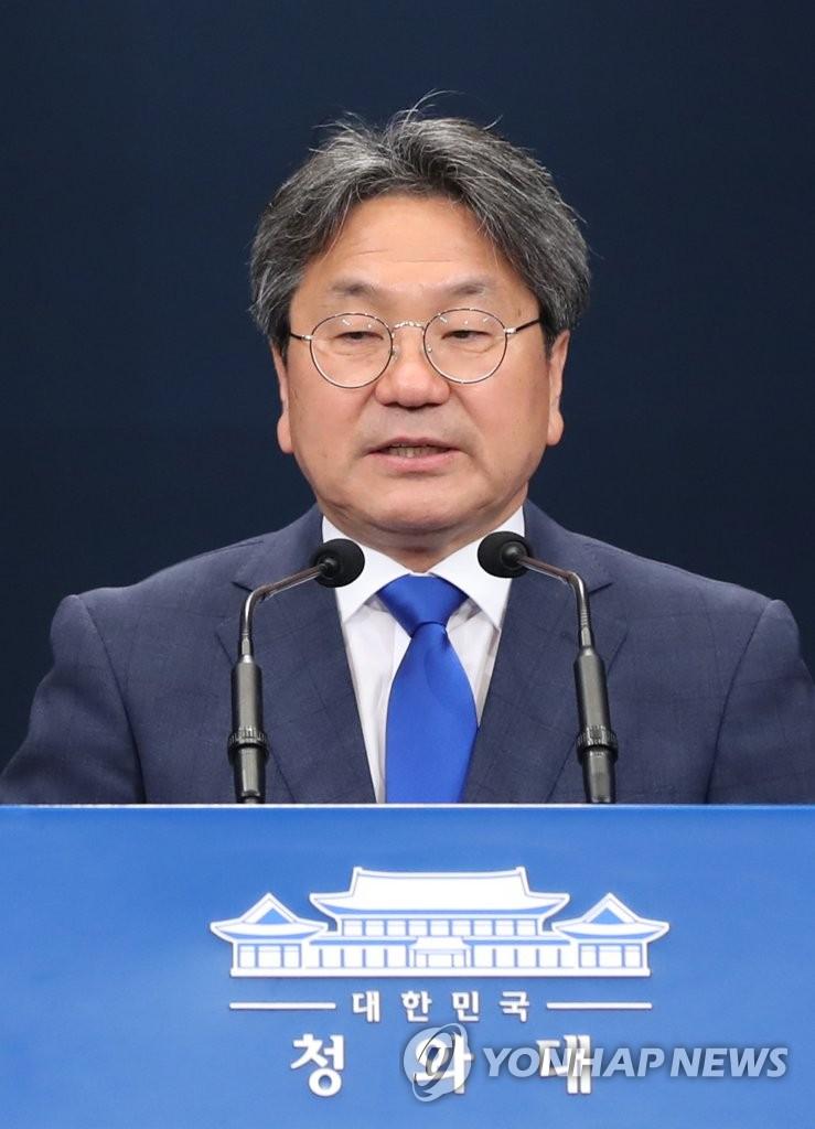 강기정, 광주 군·민간공항 이전 해법 제시…정치 행보 본격