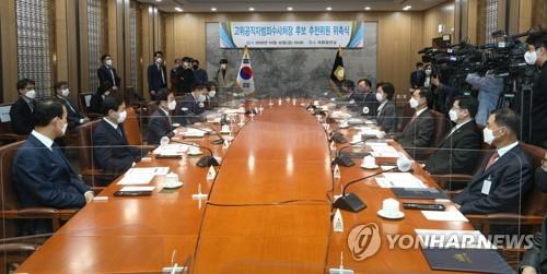 '공수처장 후보' 줄줄이 검증대…과거 행적까지 '현미경'(종합)