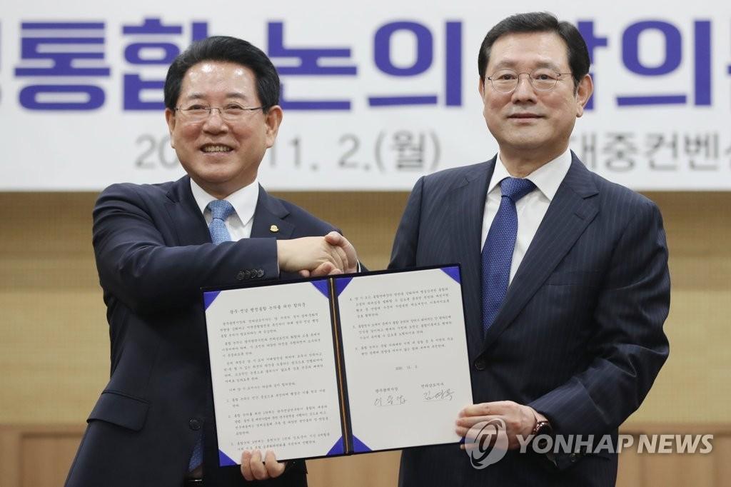 이용섭·김영록 1년 만에 비공식 단독 회동…시·도 상생 논의