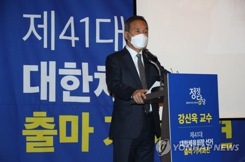 '스포츠 대통령' 대한체육회장 선거전 본격 시동…후보만 7명선