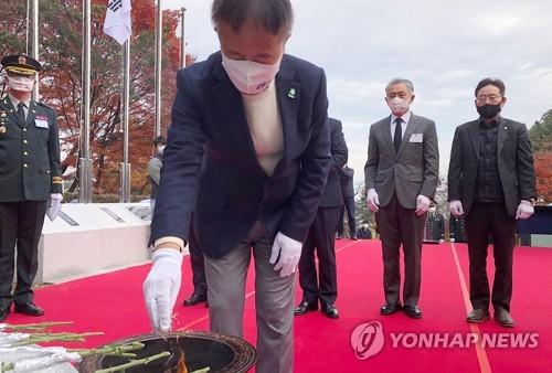'6·25 최초의 승리' 춘천지구전투 전승 70주년 기념식 열려