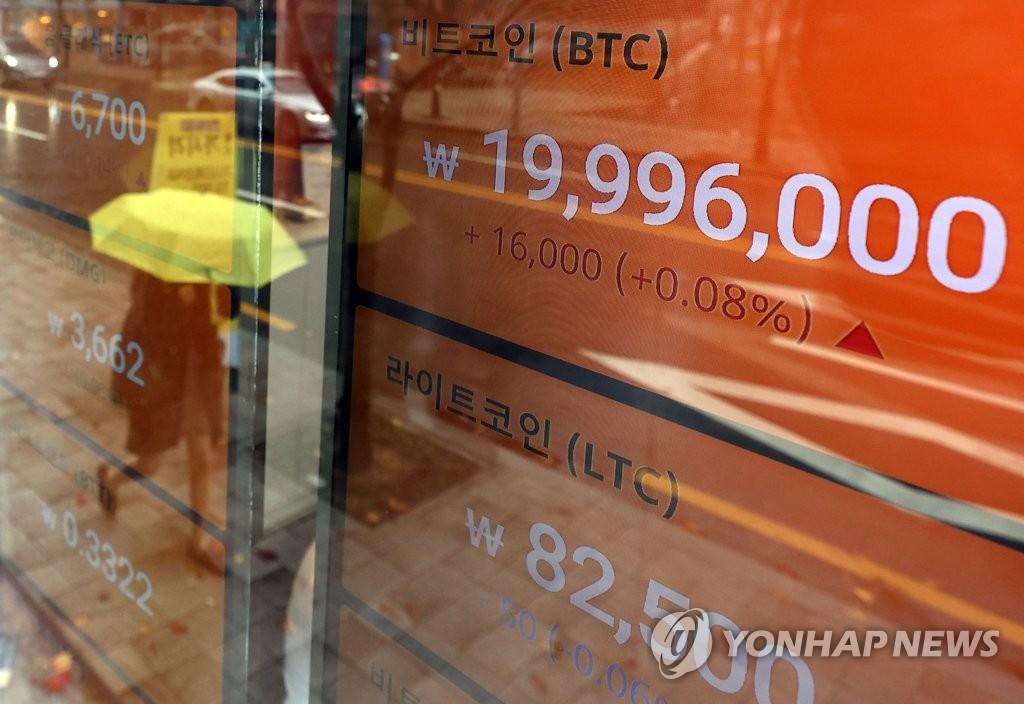 비트코인 2만불 도전하나…금융권 가상화폐 긍정평가 확대