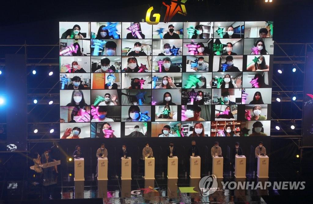 '온라인' 지스타 폐막…나흘간 85만명 접속하며 흥행 '선방'(종합)