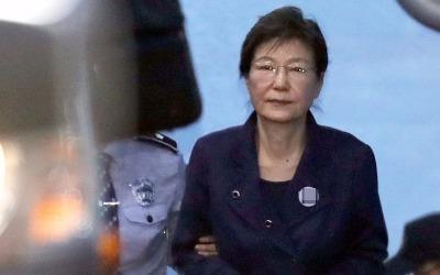 박근혜 전 대통령 (사진=연합뉴스)