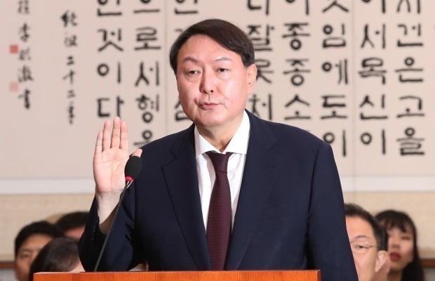 인사청문회 당시 윤석열 검찰총장. 연합뉴스