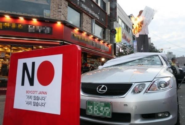 지난해 9월 인천 구월문화로상인회 회원들이 '일본산 차량'인 렉서스 승용차를 부수는 퍼포먼스를 하고 있다/사진=연합뉴스