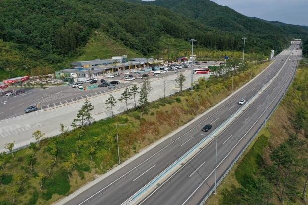 서울양양고속도로 전경(사진=연합뉴스)