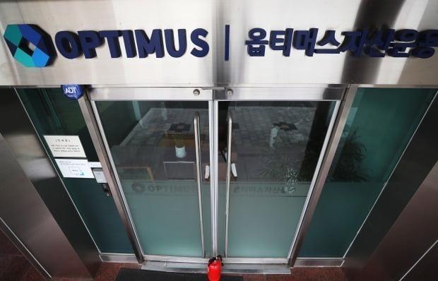 서울 강남구 옵티머스자산운용 사무실의 문이 닫혀있다. /사진=연합뉴스