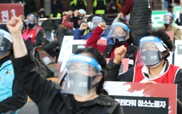 지난 14일 서울 영등포구 여의도공원 앞에서 전국노동자대회가 열리고 있다. /사진=연합뉴스