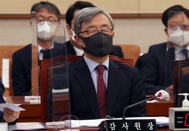 법사위 참석한 최재형 감사원장 (사진=연합뉴스)