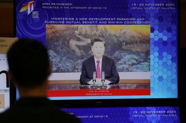 시진핑 중국 국가주석이 화상회의로 열린 2020 APEC 정상회담에서 발언하고 있는 모습. /사진=REUTERS